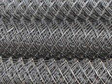 Сетчатый металлопрокат в Нур-Султане, металлическая сетка